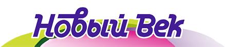 Новый век - Сеть продуктовых супермаркетов Нижнего Новгорода